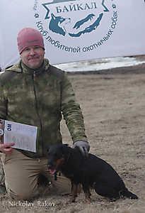Кисилев В.Г. с ягдтерьером Сольвейг, диплом III степени